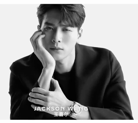 Jackson Wang A Shoot For Cartier Kstation Tv