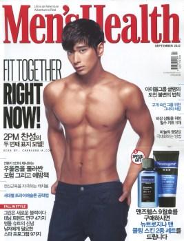 MEN'S HEALTH - 2PM CHANSEONG - SEP 2012
