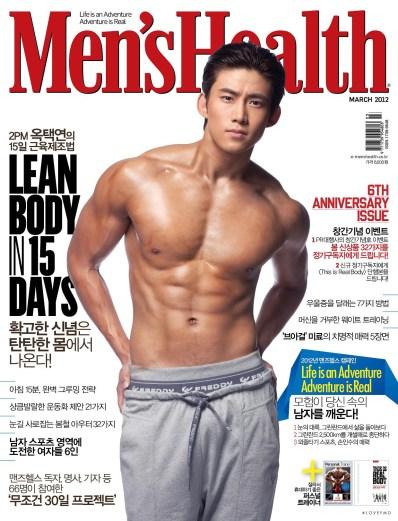 MEN'S HEALTH - 2PM TAECYEON - MAR 2012
