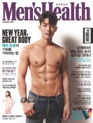 MEN'S HEALTH - ACTOR HA JUN - JAN 2019