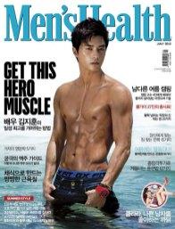 MEN'S HEALTH - ACTOR KIM JI HUN - JUL 2013