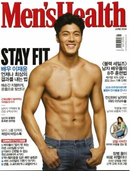 MEN'S HEALTH - ACTOR LEE JAE YOON - JUN 2016