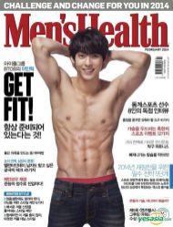 MEN'S HEALTH - BTOB LEE MINHYUK - FEB 2014