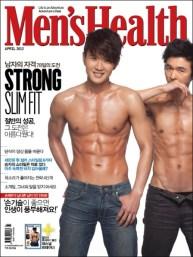 MEN'S HEALTH - COMEDIAN YOON HYUNG BIN - APR 2012