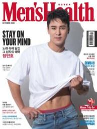 MEN'S HEALTH - JANG MINHO - OCT 2020