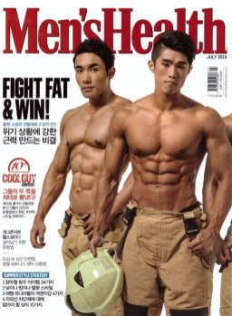MEN'S HEALTH - - JUL 2015