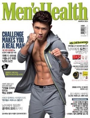 MEN'S HEALTH - - MAR 2014