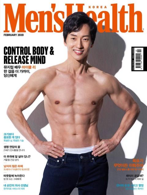 MEN'S HEALTH - MICKAEL LEE - FEB 2020