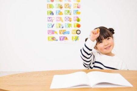 幼児・入学前・学習