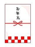 冬休みの俳句・小学生・中学生・お正月