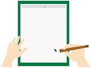 書道の半紙・条幅との違いは?小学生の書道半紙でおすすめはコレ!