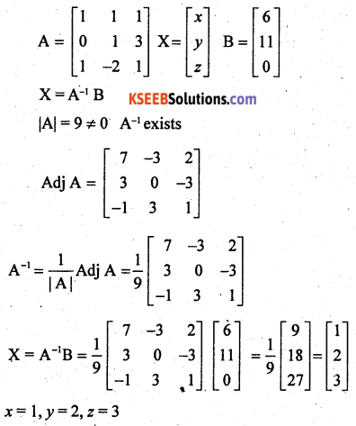 2nd PUC Maths Previous Year Question Paper June 2017
