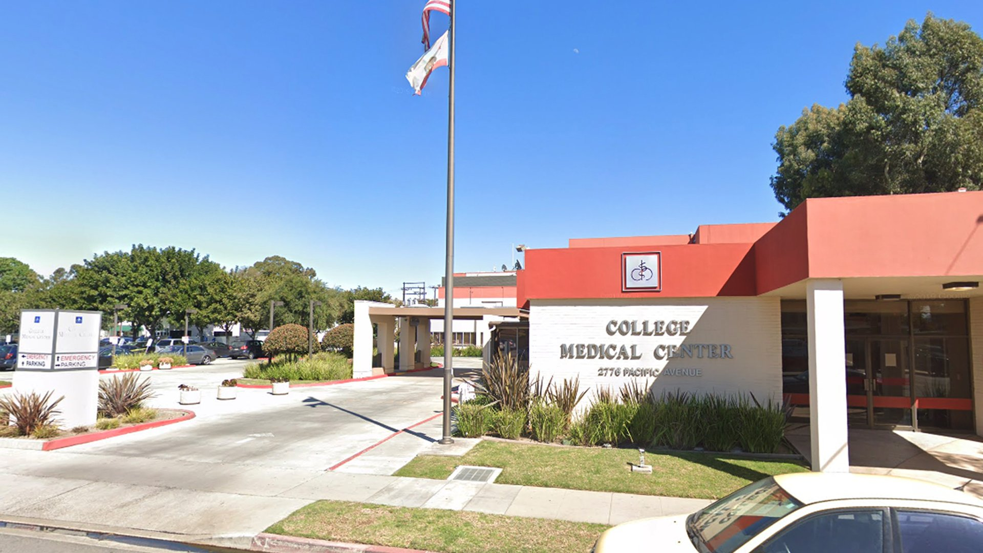 College Medical Center in Long Beach is seen in a Google Maps Street View image.