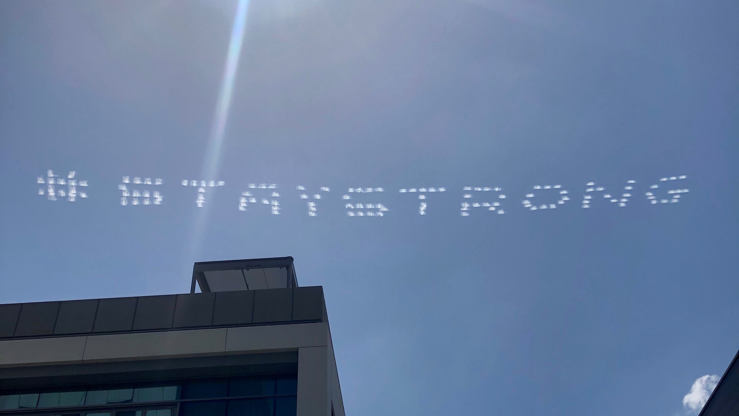 A message encouraging Angelenos to stay strong during the coronavirus crisis appeared in the sky above KTLA's lot in Hollywood on April 3, 2020. (Credit: Jason Ball / KTLA)