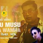 गायक मंजिल शाक्यको 'मुसुमुसु…' गीतको म्युजिक भिडियो सार्वजनिक