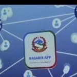 नागरिक एप : अब सरकारी सेवा हातहातमै, कागजात बोक्ने र लाइन बस्ने झन्झट अन्त्य