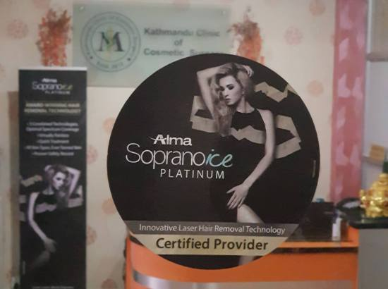 Kathmandu Clinic Of Cosmetic Surgery