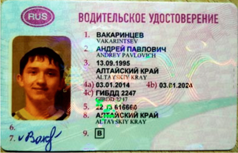 Designation of new categories  What does AS mean on a driver's license?