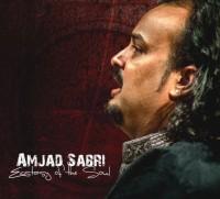 amjad-extasy
