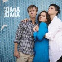 dagadana-dlaczego-nie
