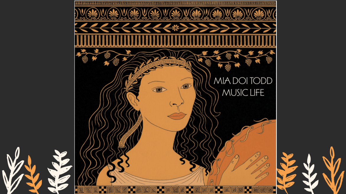 Illustration of Mia Dia Todd holding a tambourine in her hand with a black background decorated in tan piano and plant patterns.
