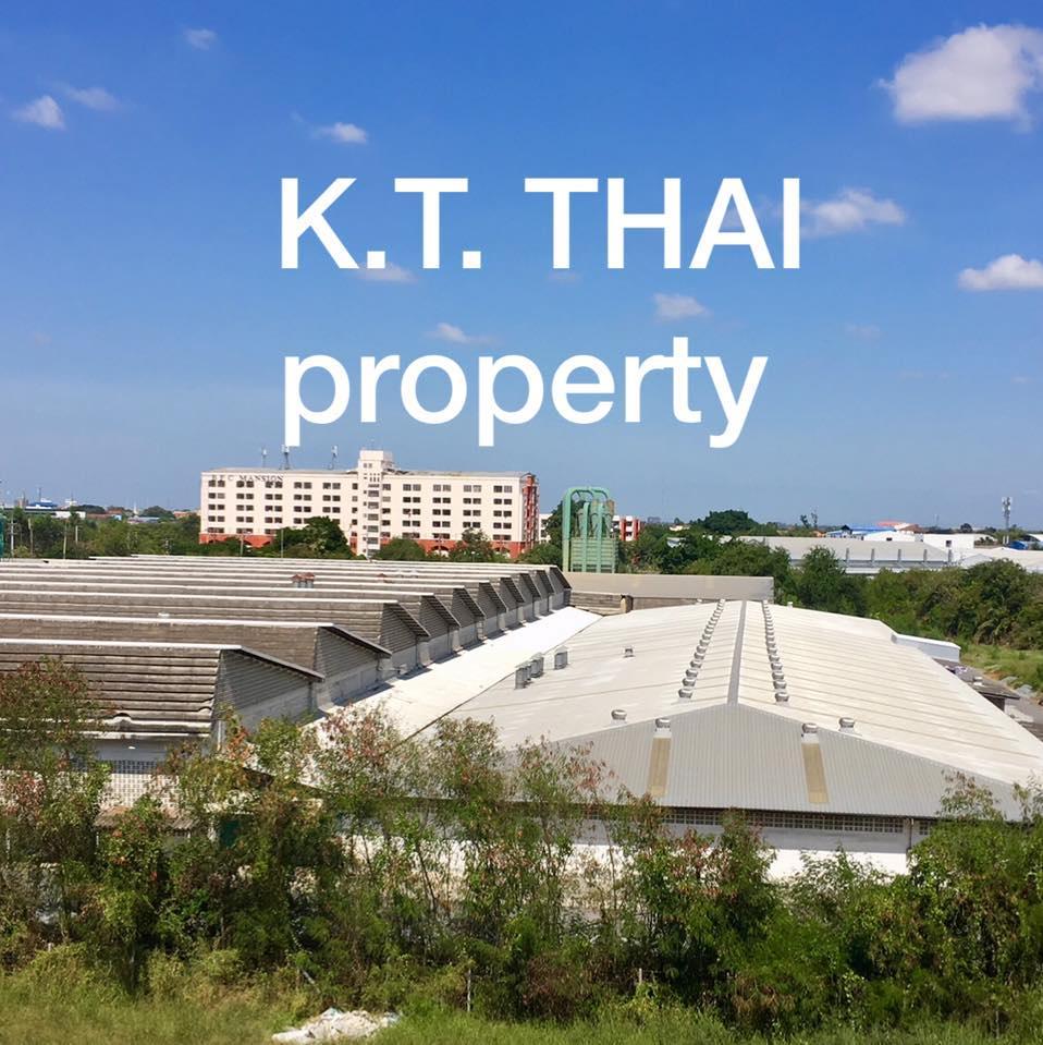 タイ倉庫について