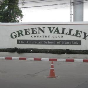 ให้เช่าที่ดิน สมุทรปราการ บางนา บางพลี Green Valley 100 ต.ร.ว