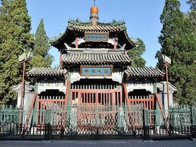 Masjid Niujie, Cina