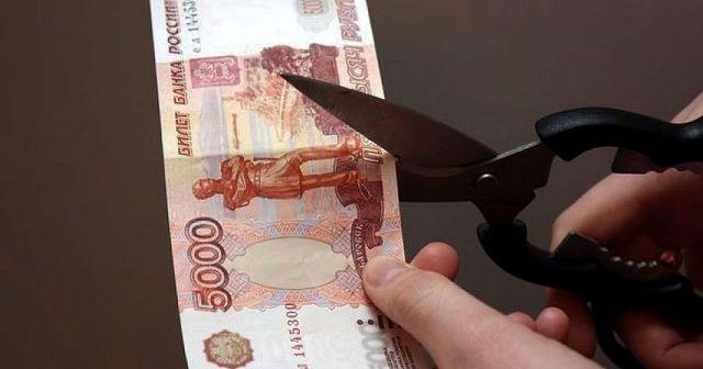В России на 20% сократят финансирование государственных СМИ