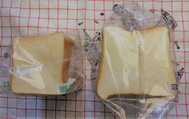 パンのペリカンの食パン2種類を比較