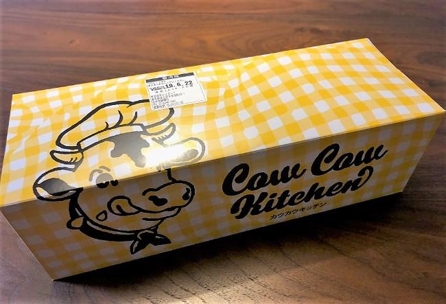 カウカウキッチンのミルクパイの箱