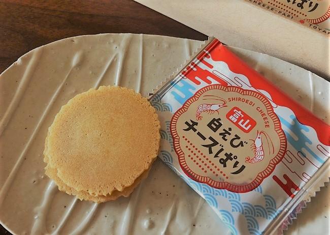 富山白えびチーズぱりの試食