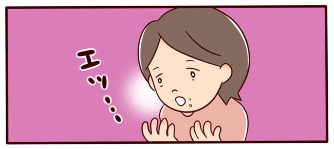 足立区の篠原製菓のおこしを食べて衝撃を受ける。