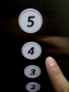 エレベータ2