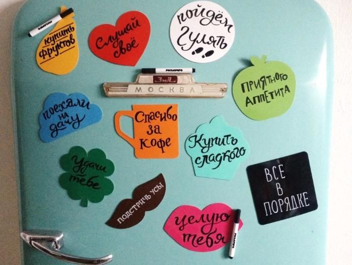 Записи на холодильнике
