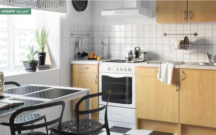 Набор мебели для кухни Альбру