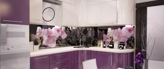 Сиреневый цвет в кухне: атмосфера изысканности, легкости и чистоты