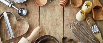 Какой инвентарь должен присутствовать на каждой кухне?