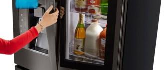 Стеклянные-холодильники