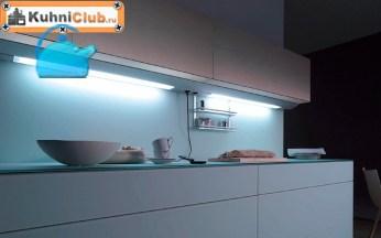 Подсветка-кухни-люминесцентной-лампой