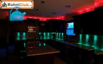 Разноцветная-подсветка-кухонного-гарнитура