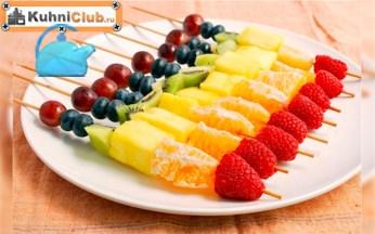Ягодно-фруктовое-канапе
