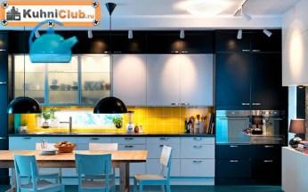 Комбинированное-освещение-на-кухне-люстры-плафон-софиты