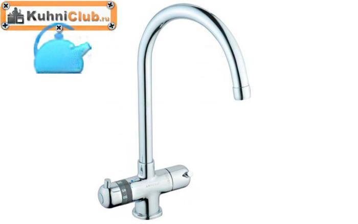 Vitra-Aqua-Tech-A47067EXP