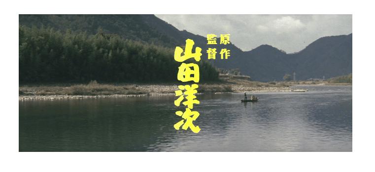高梁川「水江の渡し」