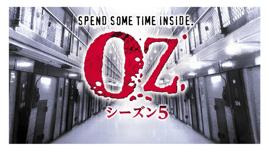 「OZ/オズ」シーズン5の動画