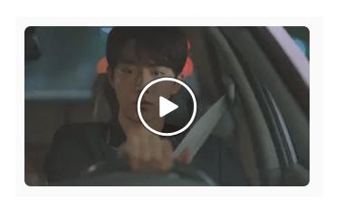 「ハベクの新婦」第4話の動画のあらすじ