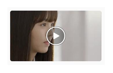 「恋するジェネレーション」第6話の動画のあらすじ