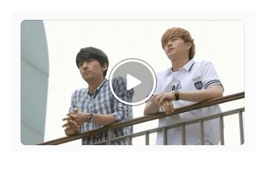「恋するジェネレーション」第16話の動画のあらすじ