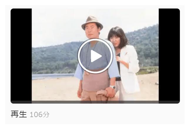 映画「男はつらいよ 翔んでる寅次郎(第23作)」の動画